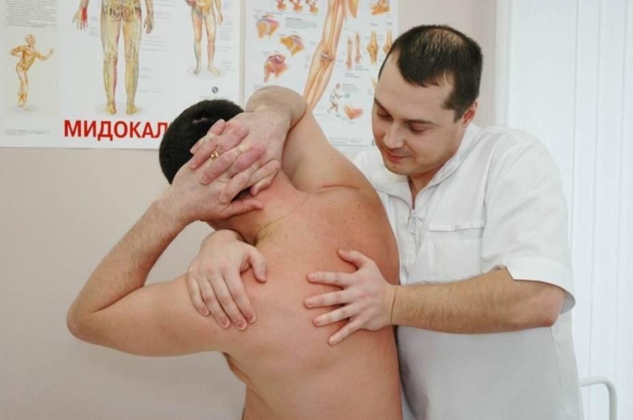 Каркас при переломе позвоночника