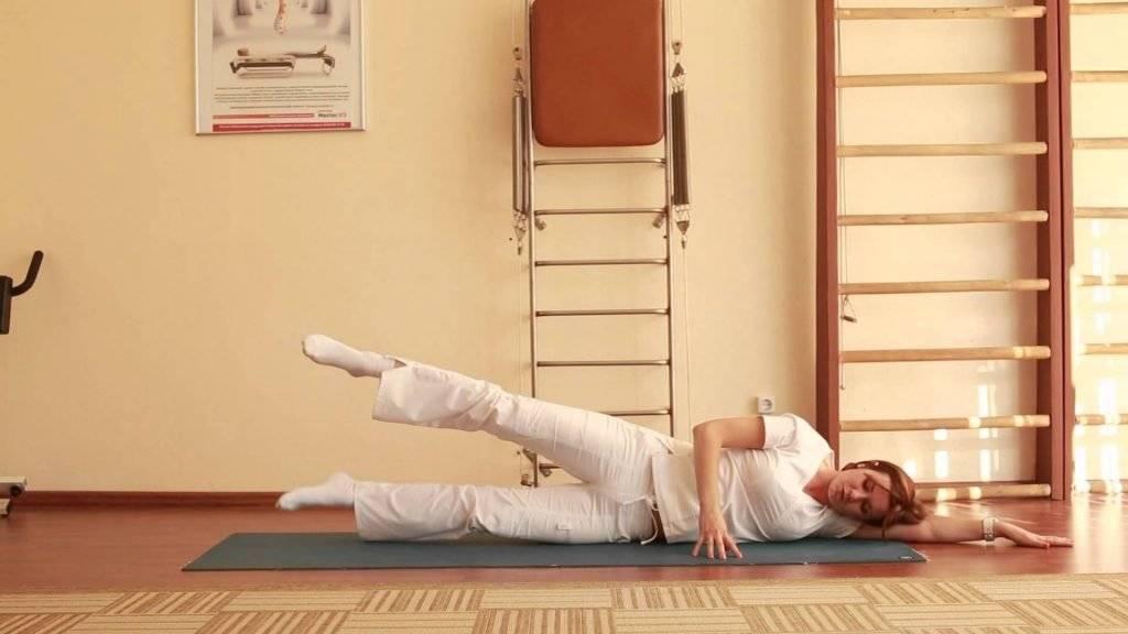 Упражнения лфк для поясничного отдела от грыжи позвоночника
