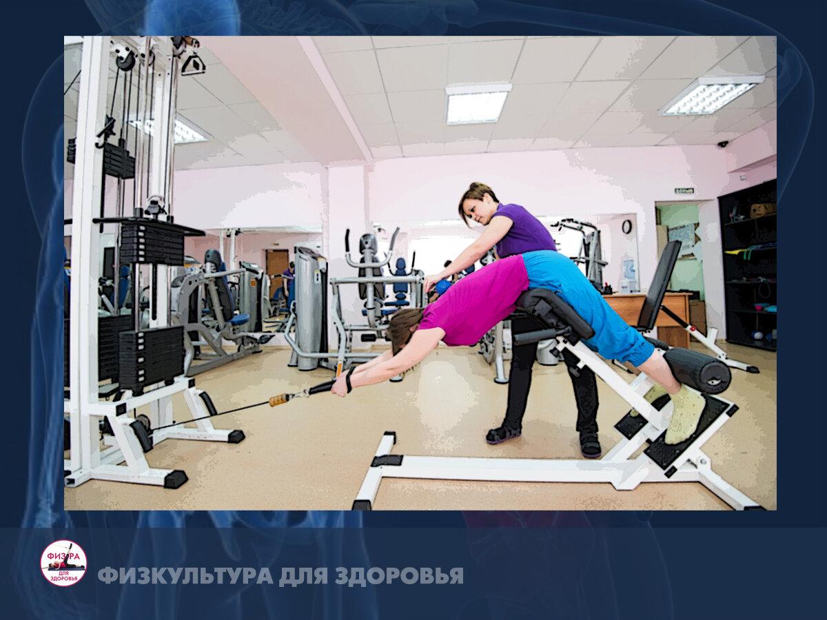 Какие упражнения можно делать при грыже позвоночника шейном отделе