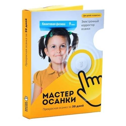 Магнитный корректор осанки magnetic posture support